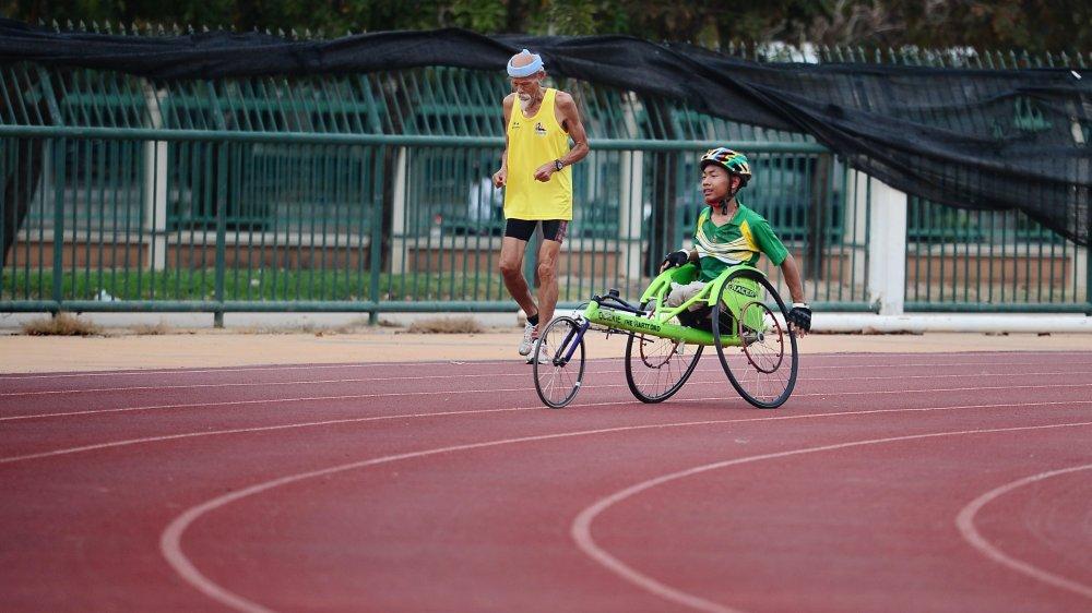 Utredning angående invaliditetsintyg